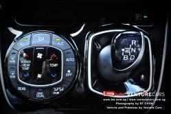 Toyota Esquire Aircon & Gear