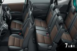Seating Space