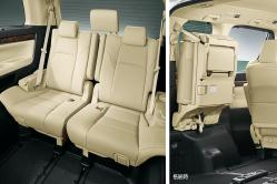 Flip Up Rear Seats